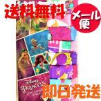 ディズニー プリンセス ショーツ 8枚セット 送料無料 コストコ キッズ 下着 パンツ  子ども かわいい ディズニー サイズ