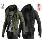(あすつく対応可)ライダースジャケット メンズ ミリタリーJKT ジップアップ 長袖 大きいサイズアウター コーディネート ミリタリー バイクウェア