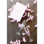 (あすつく対応可)(2セット〜送料無料)温度で楽しむ・丸モ高木陶器・桜が満開冷感桜 シャンパングラス 旬 SHUN JAPANお中元 父の日 結婚祝い 敬老の日退職祝い