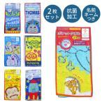 キャラクター ポケットタオル2P スーパーマリオ カーズ トイストーリー トーマス トミカ プラレール ドラえもん いないいないばあ