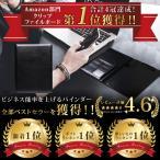 クリップボード バインダー a4 革 PUレザー カード名刺入れ メモ用紙ペン付箋付き 軽量 高級感