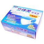 立体美不繊布マスク(30枚入)インフルエンザ 花粉症 ウィルス対策