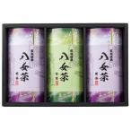 八女茶ギフト SGY-40 7046-050