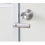 防犯グッズ 補助錠 勝手口 玄関 扉 錠付スライドラッチNEW No.201