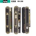 【PREMIUMSALE5】TOSTEM(トステム)アルミサッシ用引違錠 KH-208 引戸 スライドドア 玄関