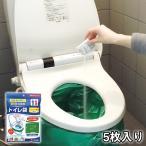 防災グッズ 簡易トイレ 携帯トイレ 非常用トイレ 防災 車 ドライブ 登山 介護 凝固剤 ベンリー袋R 5枚入り 5RBI-40