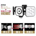 センサーライト 防犯カメラ付き SDカード録画 屋外 LED 防雨 コンセント AC100V 2灯ムサシ RITEX (8W×2灯) C-AC8160