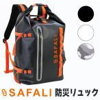 非常持ち出し袋 非常持出袋 リュック おしゃれ 防災グッズ 防災 大容量 IPSON防災リュック ブラック