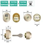 TOSTEM トステム リクシル 鍵 交換用 Wシリンダー QDK668 QDK751 QDK752 2個同一 シャイングレー Z-2A2-DDTC