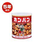 非常用食品 非常用5年保存食 三立製菓(サンリツ)ホームサイズカンパン 475g 単品