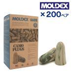 耳栓(耳せん)MOLDEX モルデックス カモプラグ 6608 200ペア CAMOPLUGS