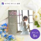 25ansウエディング×リンベル 3800円コース ラウンド+e-Gift【リンベル公式・カタログギフト】
