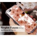 iPhone SE ケース ミラー スマホケース iphone 6s iPhone 6S Plus 鏡面 ストラップホール 薄型 軽量 スリム tpu Ringke Fusion Mirror