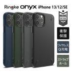iPhone12 mini ケース iPhone12 Pro ケース iPhone12 ケース 耐衝撃 米軍 規格 iPhone12 Pro MAX ケース カバー ストラップホール シンプル [ONYX]
