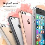 iPhone SE 5s ケース クリア TPU 耐衝撃 米軍規格 軽量 スリム ストラップホール iPhone6s iPhone6 Plus Ringke Fusion