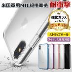 iPhone XS iphone x ������ �Ѿ� ���̥��С� �Ʒ� ���ꥢ iPhone XS MAX iPhone XR ���ޥۥ����� iPhone X �֥��� TPU ���� ���ȥ�åץۡ��� Ringke Fusion