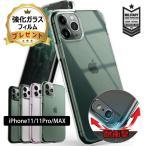 iphone11 Pro ケース 耐衝撃 iphone 11 ケース iphone11 pro max 2019 スマホケース 透明 クリア ブランド 米軍 規格 TPU ストラップホール Ringke Fusion