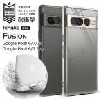 Nexus 6P ケース クリア 6 5X 耐衝撃 tpu 軽量 ハイブリット カバー ストラップ キャップ Google メール便 送料無料 Ringke Fusion