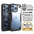 iphone SE2 ケース 耐衝撃 クリア カモフラ 迷彩 第2世代 2020 iphone8 iphone7 ケース かっこいい 米軍 規格 ストラップホール スマホケース Ringke Fusion X