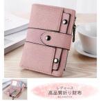 レディース 二つ折り財布 サイフ 女性 ピンク 彼女 プレゼント 高級感