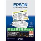 (業務用4セット)エプソン EPSON 両面普通紙 KA3250NPDR A3 250枚