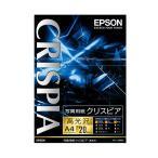 (まとめ) エプソン EPSON 写真用紙クリスピア〔高光沢〕 A4 KA420SCKR 1冊(20枚) 〔×3セット〕