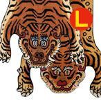 チベタン タイガー ラグ マット 【L】Tibetan Tiger Rug 虎型 マット 160cm