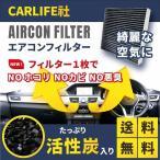 エアコンフィルター ノート(e-POWER含む)H24.9~ E12