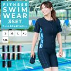 フィットネス水着 セパレート 競泳水着 スイムウェア 体型カバー キャップ付 めくれ防止 半袖 大きいサイズ 3点セット
