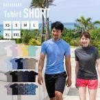 ラッシュガード 半袖Tシャツ メンズ レディース キッズ 子供 UVカット 日焼け防止