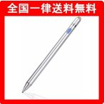 タッチペン スマホ iPad iPhone タブレット Android対応 スタイラスペン 細い 極細 充電式 おすすめ シルバー Semiro