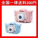 子供用 デジタルカメラ トイカメラ プレゼント 誕生日 キッズカメラ おもちゃ 子供の日 猫 ピンク ブルー  定番