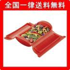 ルクエ Lekue スチームケース トマト 電子レンジ調理 蒸し器 シリコンスチーマー 日本正規販売品