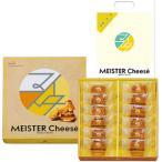 マイスターチーズ マイスターチーズクワトロサンド 12個入※夏期クール便推奨