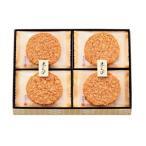 桂新堂 赤えび炙り焼き (12袋入)