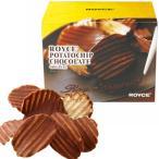 ロイズ ポテトチップチョコレート[オリジナル]※のし不可※クール便配送