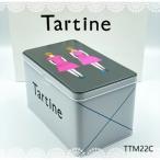 タルティン 四角缶(大)(TTM22C)※夏期クール便推奨