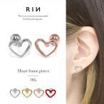 rinrinrin_t1501-152