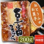 豆富かすてら (プレーン味)ミニ200g 藤倉食品