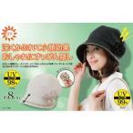 ショッピングuvカット UVカット日焼対策 UVふんわり小顔帽子