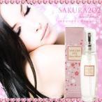ショッピング女性用 女性用フェロモン香水 サクラ202スィートハート