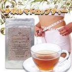 サポルマドロップティ(乾燥ゴボウ末配合ダイエット茶)