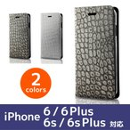 iPhone 6 / 6 Plus / 6s / 6s Plus スマホケース 手帳型 フリップタイプ 本革 レザー 送料無料 「ヌメクロコ」全2色