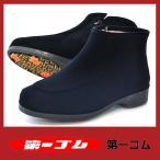 送料無料セール スノーブーツ 第一ゴム メンズ シェブリー W5200 ブラック  3E サイドファスナー付 日本製