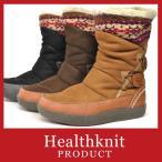 ショッピングニットブーツ Healthknit ヘルスニット 1010 レディース 防水ブーツ  スノーブーツ ウィンターブーツ 軽量 ノルデック ブーツ
