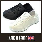 rio-footwear_kangol3594