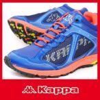 ショッピングkappa メンズ 防水 スノーランニング スノーシューズ 防水スニーカー Kappa カッパ スノートレ 冬靴 KP STM24 フィアートSR ブルー