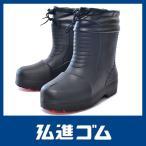 防水 スノーブーツ ビーンブーツ 作業靴 軽量 ウィンターブーツ 超防寒 インナーブーツ メンズ 弘進ゴム クリスター E-002