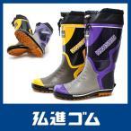 rio-footwear_koshin-v3302
