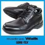 ゴアテックス スノーブーツ マドラスウォーク 5477 メンズ ブラック 完全防水 幅広4E 本革 防水ブーツ